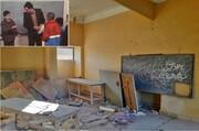 مدرسه «قصههای مجید» به تاریخ پیوست