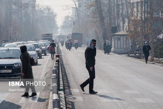 اینجا تهران است...