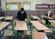 با چه تضمینی دانش آموزان راهی مدرسه شوند؟