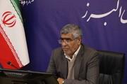 هماهنگی و همیاری بین سازمان های  البرز نشات گرفته از مدیریت عالی استان است