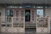 موزههای آذربایجانغربی بازگشایی شدند