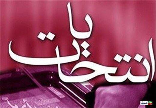 اسامی ۴۲ نامزد اصولگرا برای انتخابات شورای شهر تهران/ معاون محمود احمدینژاد در صف شورای شهر