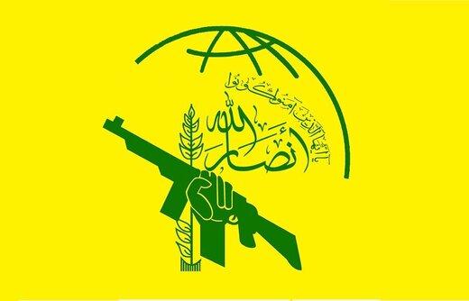 """الوهم الأخير """"لترامب"""" .. تصنيف أنصار الله منظمة إرهابية!"""