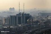 کیفیت هوای تهران چگونه است؟/ امسال فقط دو روز هوا پاک بود