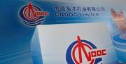 واکنش شرکت چینی به تحریمهای آمریکا