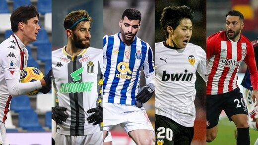 چهار ایرانی نامزد بهترین لژیونر هفته آسیا