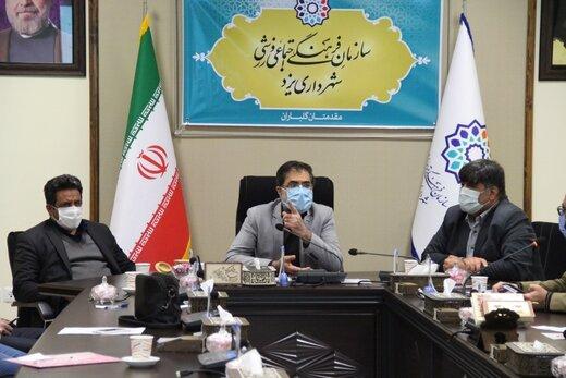 هشتمین المپیاد ورزشی محلات شهر یزد به صورت مجازی برگزار می شود