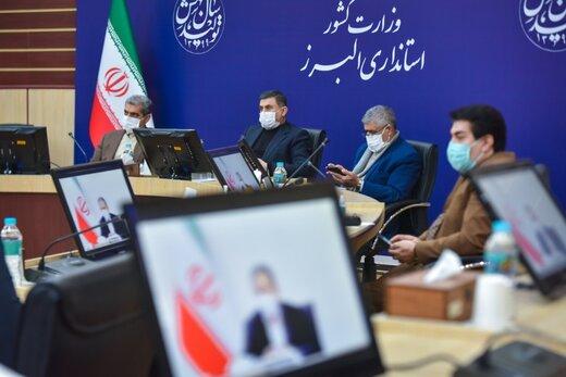 شورای آموزش و پرورش استان البرز به ریاست معاون اول رییس جمهور برگزار شد