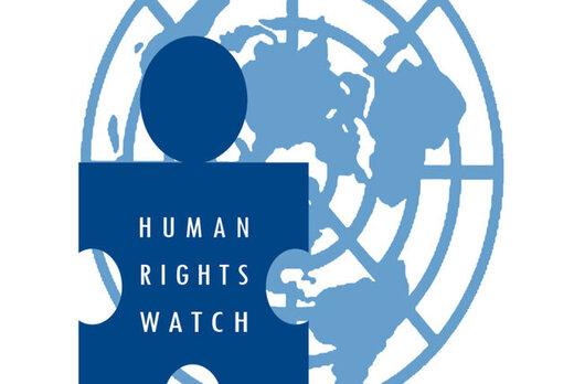 دیدهبان حقوقبشر ترامپ را برای حقوقبشر فاجعه خواند