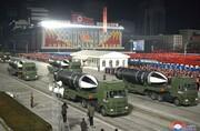 کره شمالی از موشکهای بالستیک جدیدش رونمایی کرد