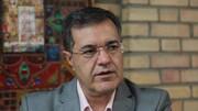 انتقاد تند استاد دانشگاه تهران از مجلس یازدهم/ مایه شرمندگی ملت ایران است