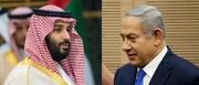 عربستان همچنان از دست اسرائیل عصبانیست؛تلفنی جواب داده نمیشود
