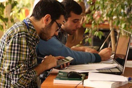 مقابله وزارت علوم با دانشگاههایی که استاد ندارند ولی دانشجو میپذیرند