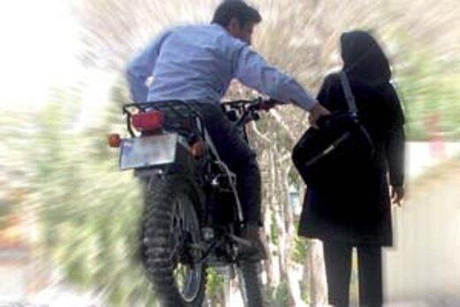 ببینید | کیفقاپی وحشتناک از یک خانم در قلب تهران