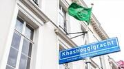 نامگذاری خیابان سفارت عربستان در واشنگتن به نام جمال خاشقجی