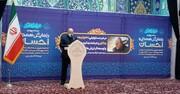 توزیع ۱۹ هزار بسته غذایی به همت ستاد اجرایی فرمان امام (ره) در استان