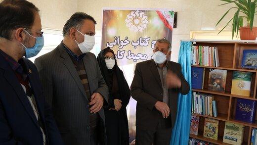 ایستگاه مطالعه در کارخانه گچ سمنان افتتاح شد