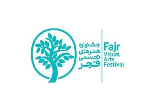 مرحله نهایی داوری جشنواره هنرهای تجسمی فجر