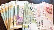 برنامه هایبانک مرکزی برای تقویت ارزش پول ملی
