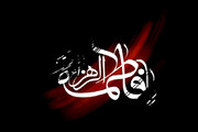 ببینید | نماهنگ «امان از این زمونه» به مناسبت شهادت حضرت زهرا(س)