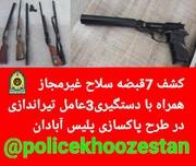 پلیس ۳ عامل تیراندازی در آبادان را دستگیر کرد