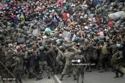 تصاویر | درگیری شدید پلیس گواتمالا با کاروانی از مهاجران آمریکای جنوبی