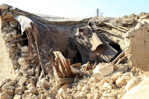زلزله بندرلنگه