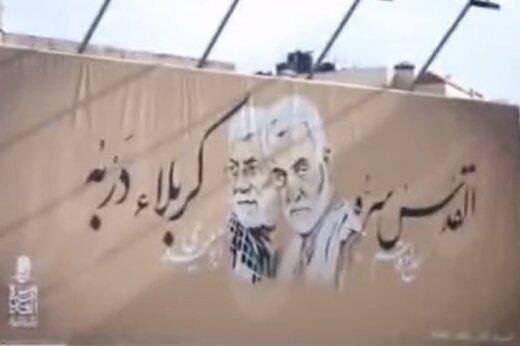 ببینید | نصب دیوارنگارههایی از شهید سلیمانی و ابومهدی المهندس در لبنان