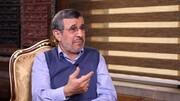 نامه بلند محمود احمدی نژاد به جو بایدن؛ آغاز جنگ با ایران شما را به اهدافتان نمی رساند /تخاصم بین دو کشور نتیجه ای جز خسارت ندارد