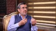 نامه محمود احمدی نژاد به جو بایدن، رئیس جمهور آمریکا