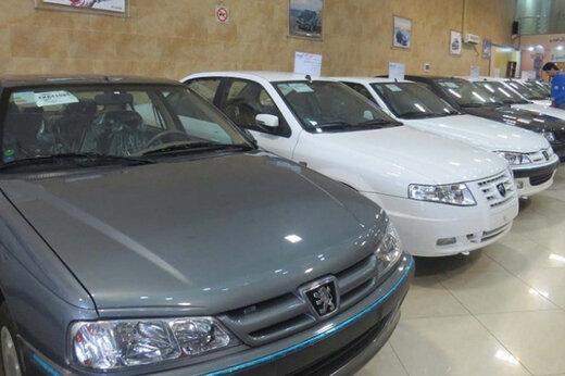 ببینید   قیمت خودرو باز هم کاهش مییابد؟