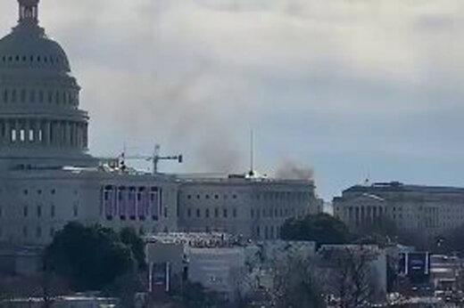 ببینید | آژیر خطر در واشینگتن؛ آتشسوزی در اطراف کنگره