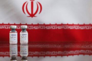 آزمایش انسانی واکسن جدید ایرانی کرونا