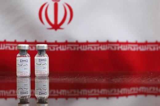 واکسن خریداری شده در راه/ قیمت واکسن ایرانی چقدر خواهد بود؟