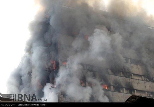 ۳۰ دی ۱۳۹۵ ــ آتشسوزی و ريزش ساختمان پلاسكو