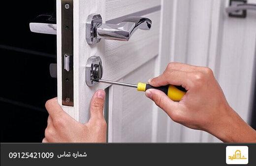 با کلید سازی سیار نگران جا ماندن کلید نباشید!