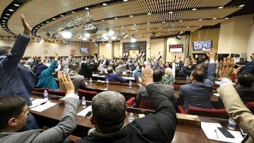 اخراج نظامیان آمریکایی در پارلمان عراق بررسی شد