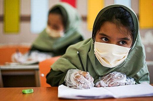 ببینید   دستورالعملهای بهداشتی بازگشایی مدارس اعلام شد