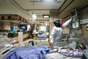 آخرین آمار کرونا در ایران: کاهش فوتیها نسبت به دیروز/ ۴۱۳۴ نفر در وضعیت شدید بیماری