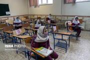 شرط رایگان شدن قبض آب مدارس