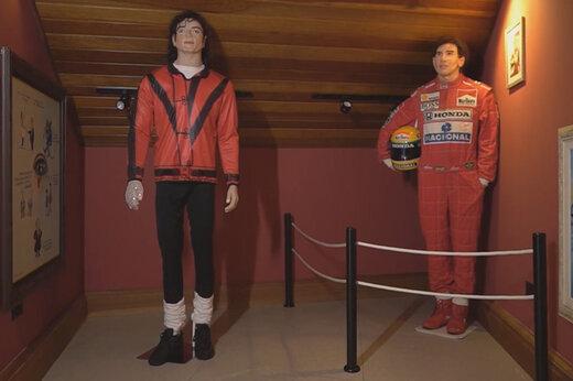 ببینید | عجیبترین موزه جهان؛ بیچاره مرلین مونرو، مایکل جکسون