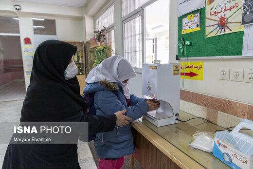 بازگشایی مدارس ابتدایی در تبریز