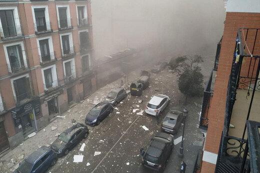 ببینید | انفجار مهیب و مرگبار در قلب مادرید