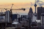 ببینید | با این عکسِ تهران کِیف کنید