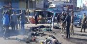 آخرین اخبار از انفجار خونین بغداد/  ۱۴۵ کشته و زخمی آخرین آمار تلفات