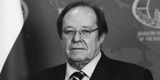 سفیر روسیه در زامبیا درگذشت