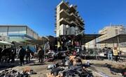 بیانیه آمریکا در واکنش به انفجارهای هولناک بغداد