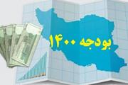 جبهه پایداری می خواهد چه بلایی بر سر بودجه1400 بیاورد؟