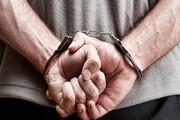 ببینید | دستگیری تروریست عامل شهادت افسر راهنمایی و رانندگی در روانسر