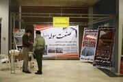 نمایشگاه توانمندیهای ملی صنعت ساختمان در منطقه آزاد چابهار